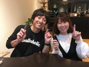 手作り指輪.com