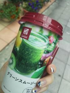 16-05-28-09-29-39-170_photo