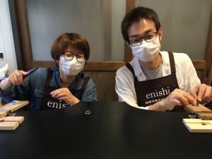 滋賀から京都へ 結婚指輪作り